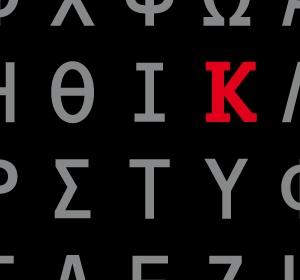 Λογότυπο και εταιρική ταυτότητα - K-BOOKS - Colibri branding & design