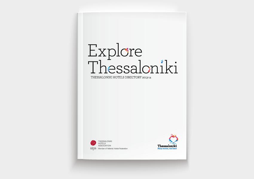 Thessaloniki tourism organization City Branding