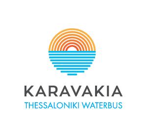 KARAVAKIA THESSALONIKI WATERBUS